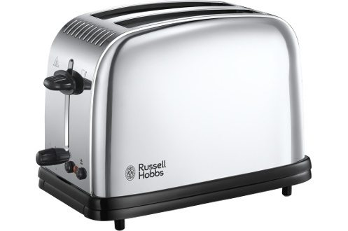 cadeau-ce-grille-pain-russell-hobbs-metal