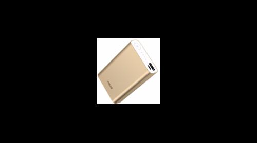 cadeau-ce-budget-de-fonctionnement-batterie-externe-asus-gold-10500-mh