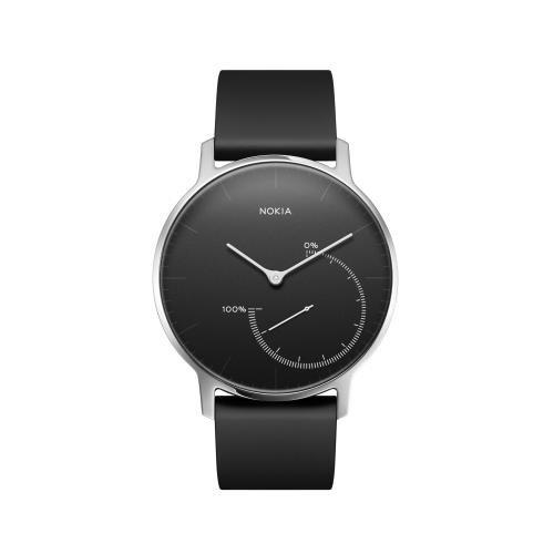 cadeau-entreprise-original-montre-connectee-nokia