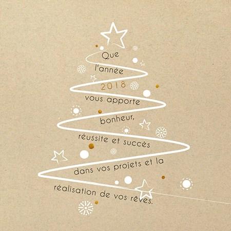cadeau-entreprise-coffret-cadeau-entreprise-bougies-parfumees-carte-de-voeux