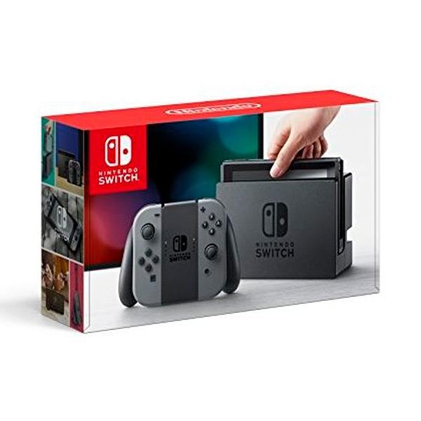 Cadeaux d'affaires Nintendo switch gris