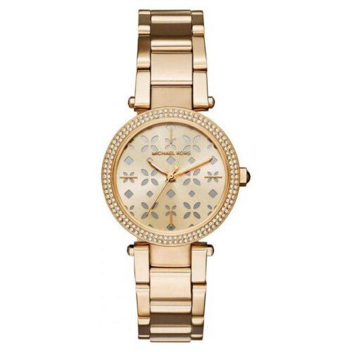 cadeau-anniversaire-montre-femme-michael-kors-dore