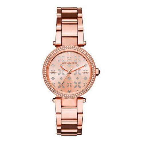 cadeau-anniversaire-montre-femme-michael-kors-or-rose