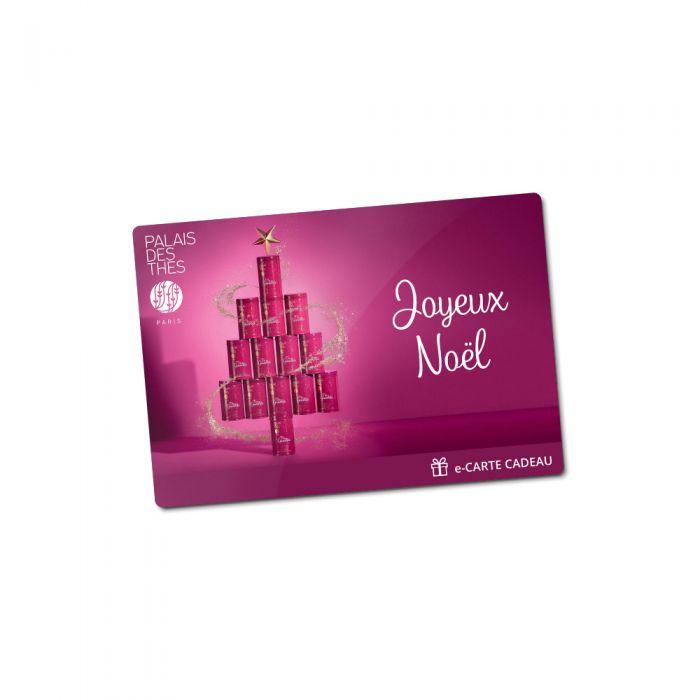 carte-cadeau-palais-des-thes-tendance