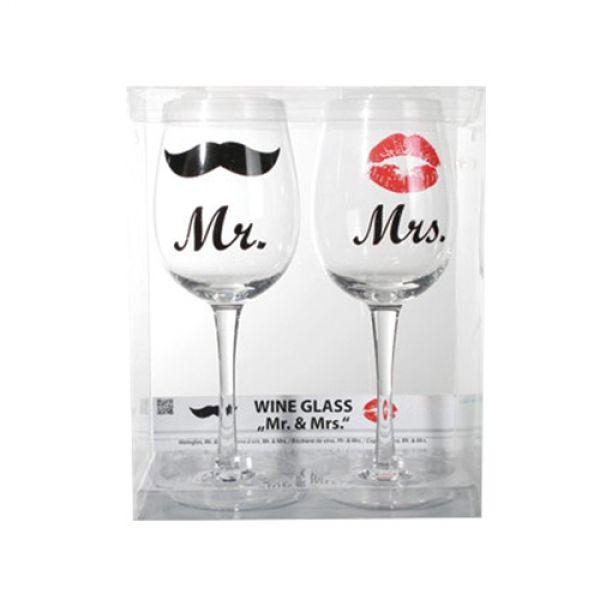idee-cadeau-saint-valentin-verres-vin-tendance