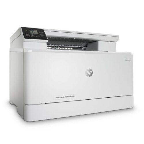 cadeau-fete-des-peres-imprimante-multifonction-hp-impresora