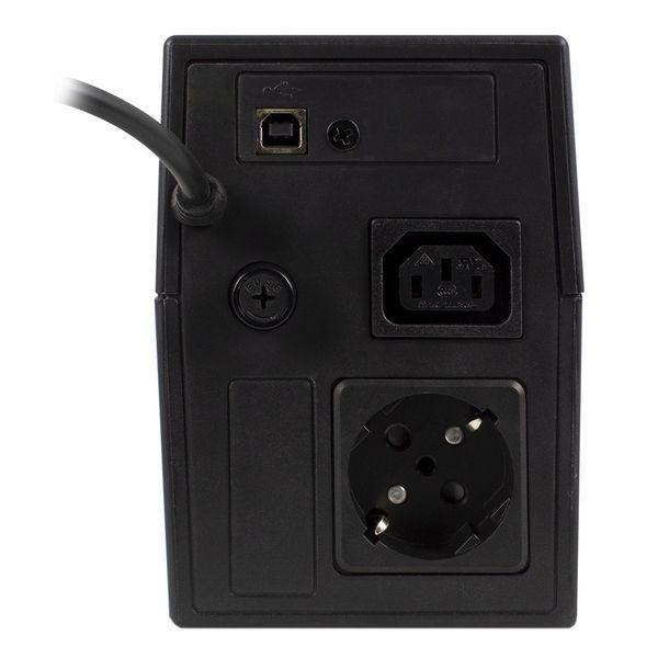 cadeau-fete-des-peres-sai-interactif-ewent-noir-original