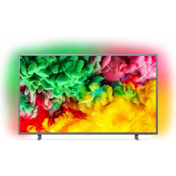 cadeau-mariage-tv-intelligente-philips-55pouces-led-4k-ultra-hd-noir-design