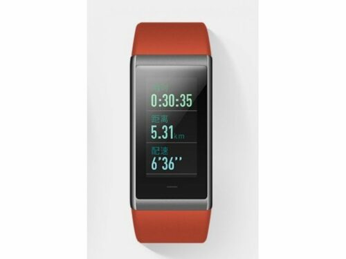 montre-connectee-xiaomi-amazfit-cor-activity-red-cadeaux-et-hightech