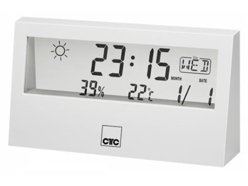 station-meteo-fonction-horloge-blanc-cadeaux-et-hightech