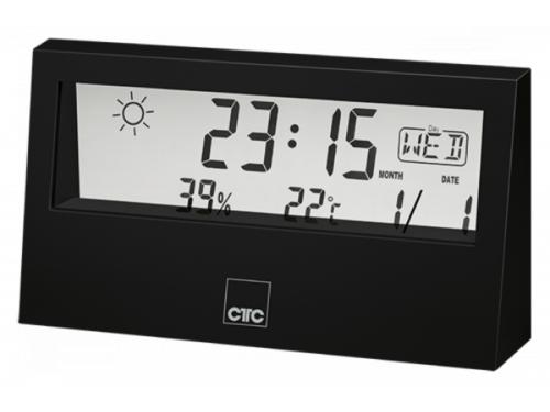 station-meteo-fonction-horloge-noire-cadeaux-et-hightech